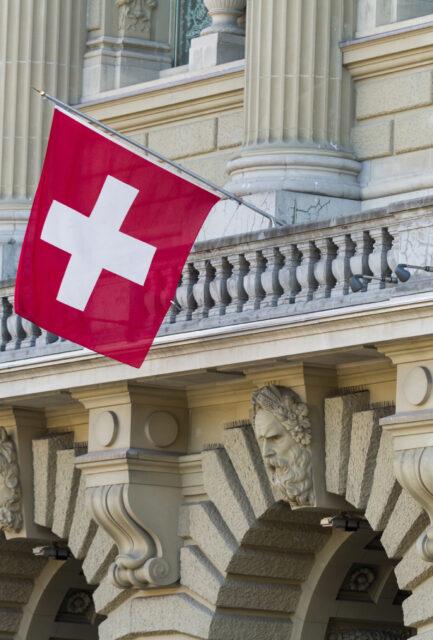 BR-Bericht zum Einbezug des Parlaments / UNSR-Kandidatur